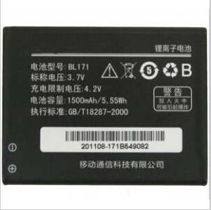 China Wholesale high capacity BL171 battery for lenovo a60 mobile