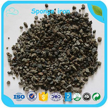 Manufacturer Supply Direct Reduced Iron (DRI) , 1-2mm Sponge Iron For Water Treatment