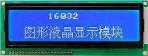 Grahpic LCM 160x32LCD Modules