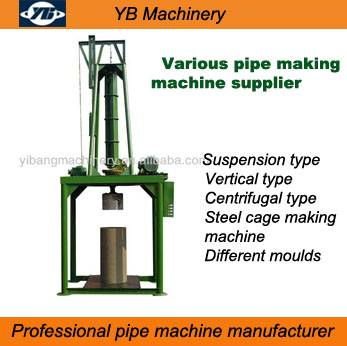 2015 hot sale! Vertical type concrete pipe making machine
