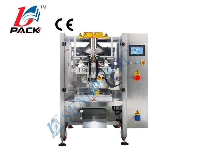 520 Middle Speed Vertical Packing Machine
