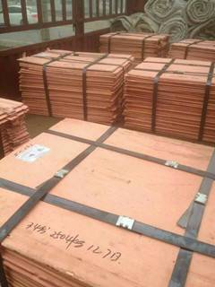 copper cathodes purity 99.99%