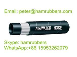 Air Hose/Water Hose
