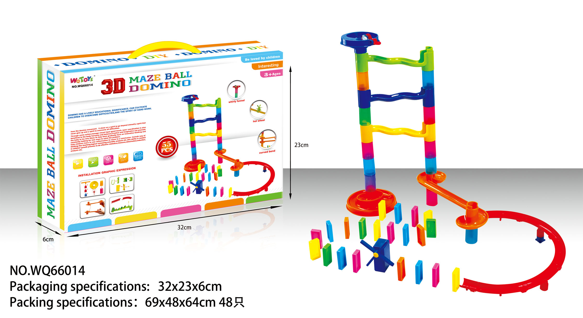 domino intelligence game 106pcs 3d maze ball plastict educational toys