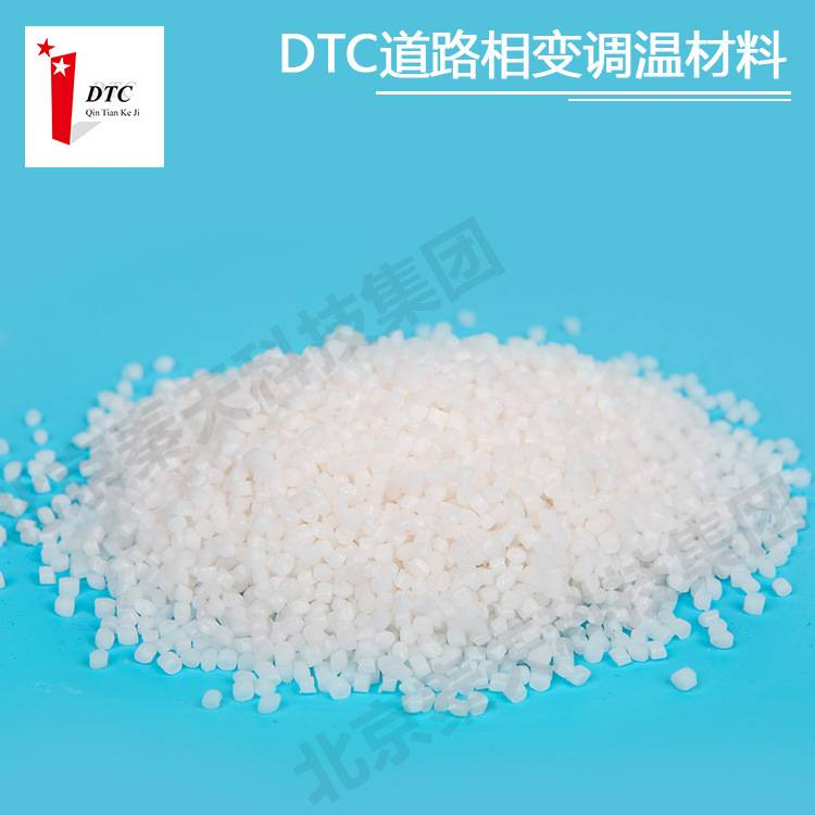 DTC phase change road materials