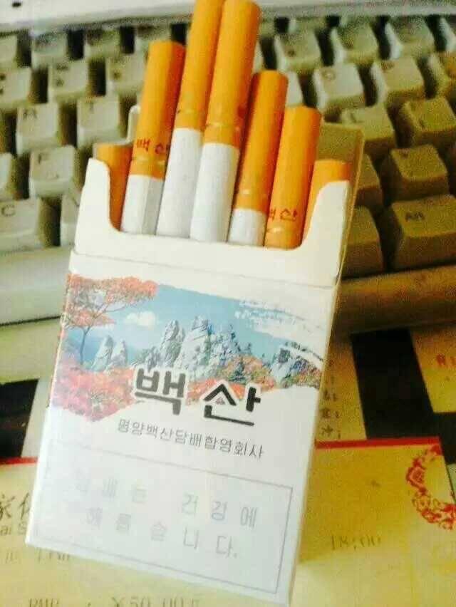 smoking cigarette box/cigarette storage box/paper cardboard cigarette box