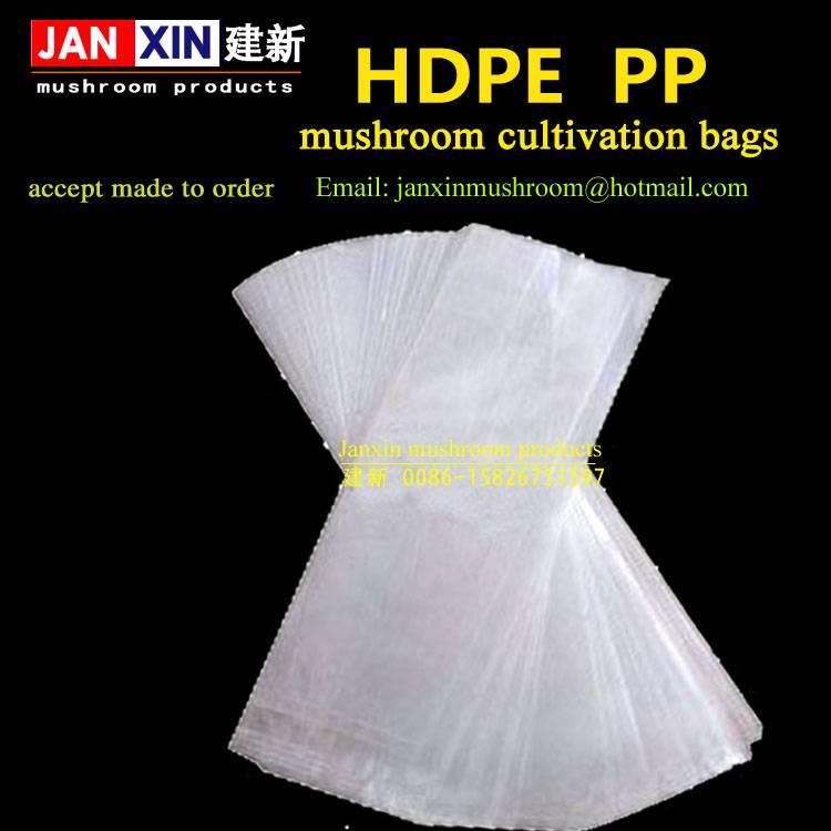 shiitake pleurotus farming bags oyster mushroom production plastic bags