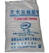 Bleaching agent sodium sulphite anhydrous