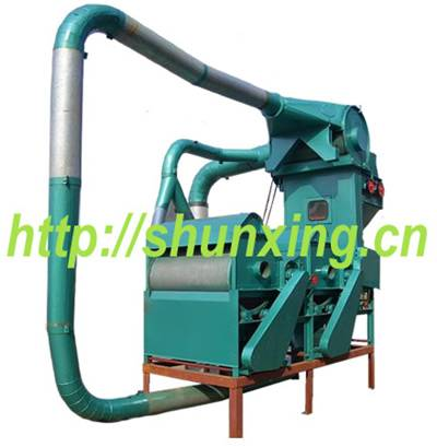 GMH-350 Model Air-Current Recycling Machine