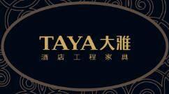 Taya furniture customized bedroom furniture