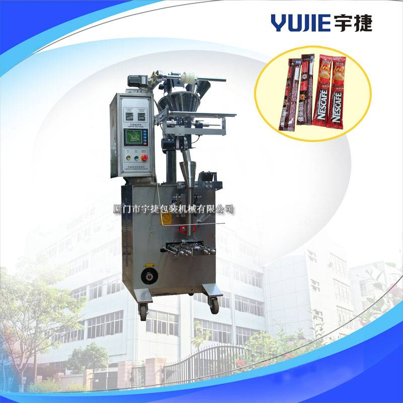 Automatic Dry Powder Filling Machine(YJ-60BF)