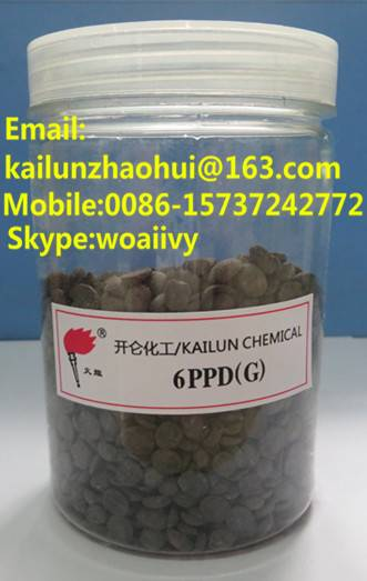 RUBBER CHEMICAL-RUBBER ANTIOXIDANT 4020 (6PPD)