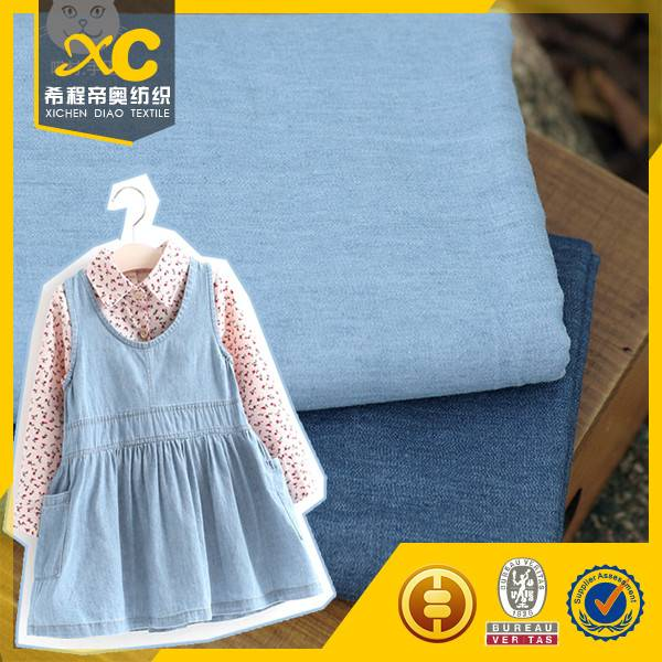 4.5oz 100% cotton denim fabric from China manufacturer