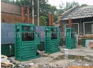 YK2-30 hydraulic briquetting press(Beverage bottle packing machine)