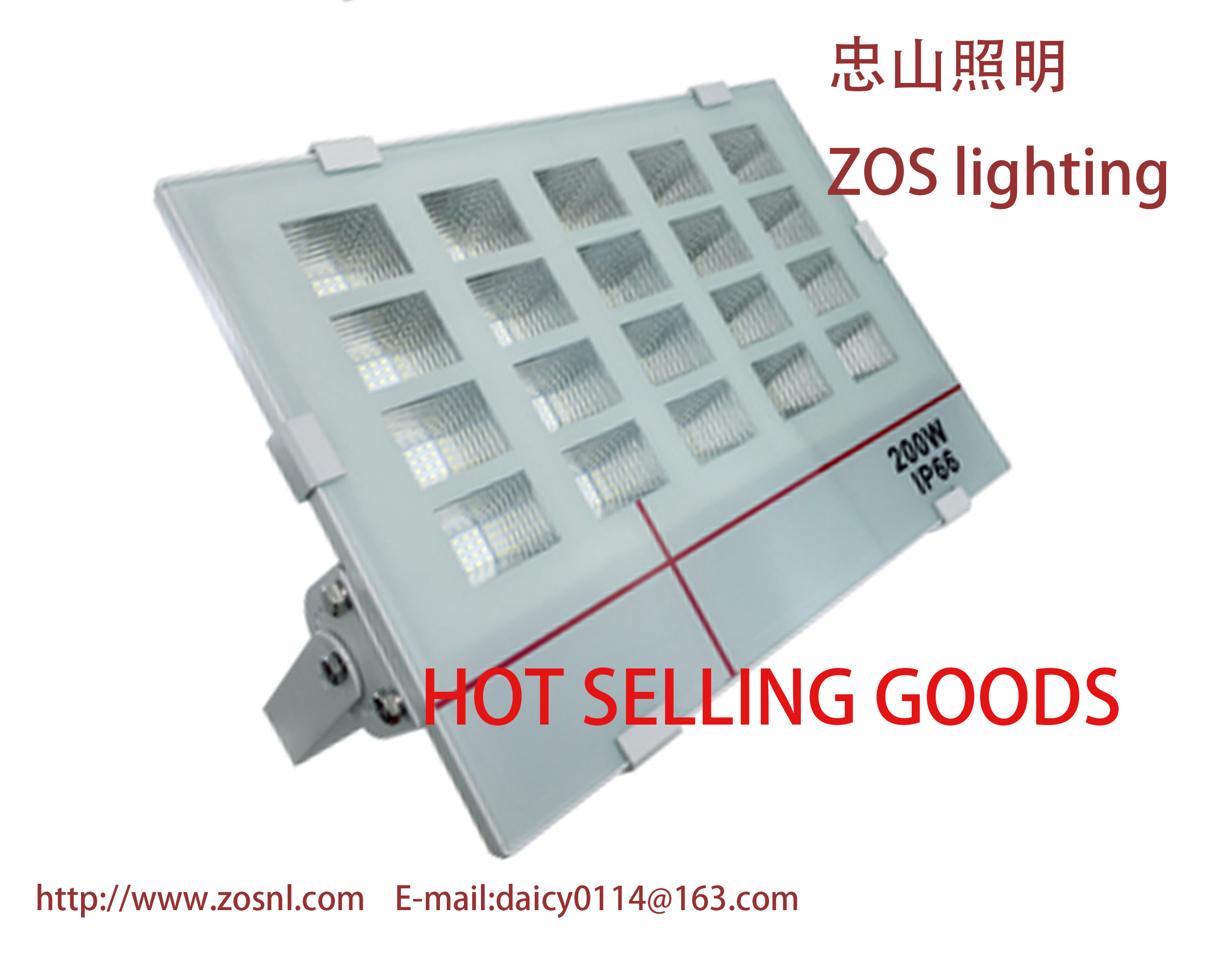 200W new design , high luminous , origin factory ,made in China