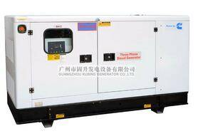 Diesel Generator CK30500 Silence Type with ATS