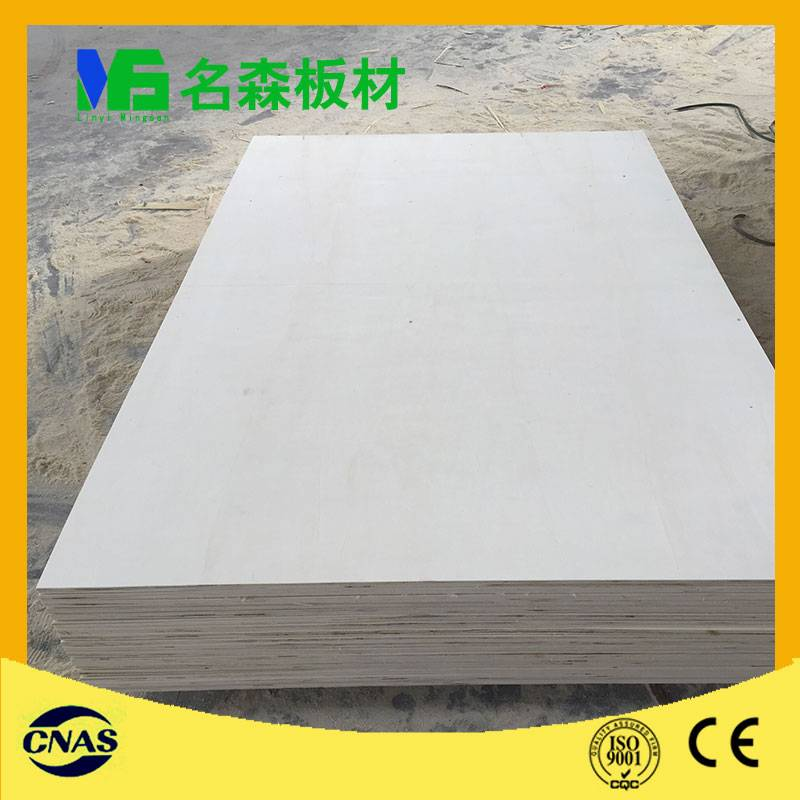 poplar plywood E2 glue for packing case