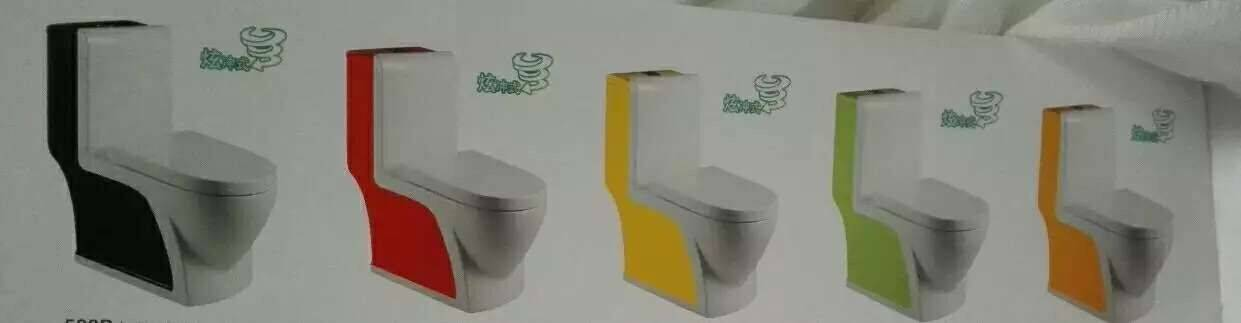 Color Toilet