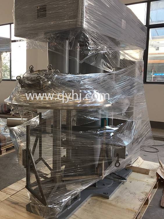 Double Shafts High Speed Disperser  with Vacuum