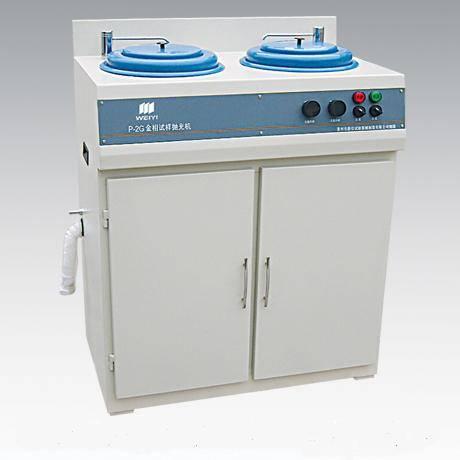 grinder/polishing machine