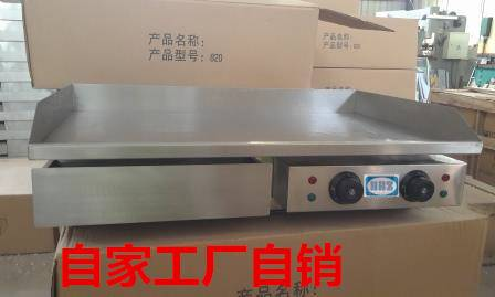 Stainless steel Electric griddle/ table top flat plate griddle-- advanced 820