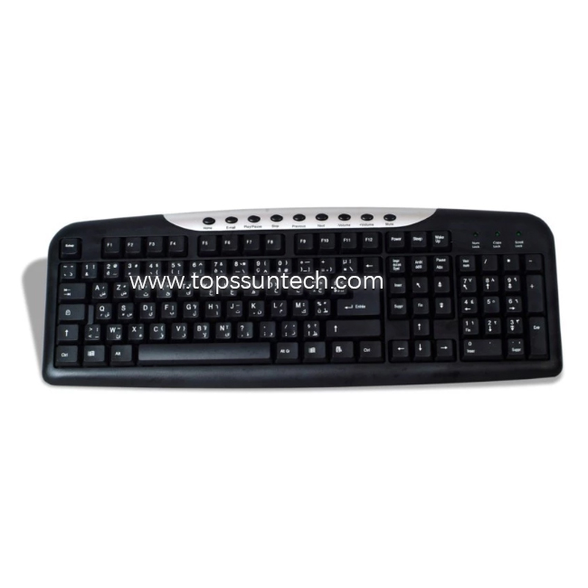 China factory Cheap Mould Computer Keyboard Mould Plastic Injection Mould/PC Keyboard Mold