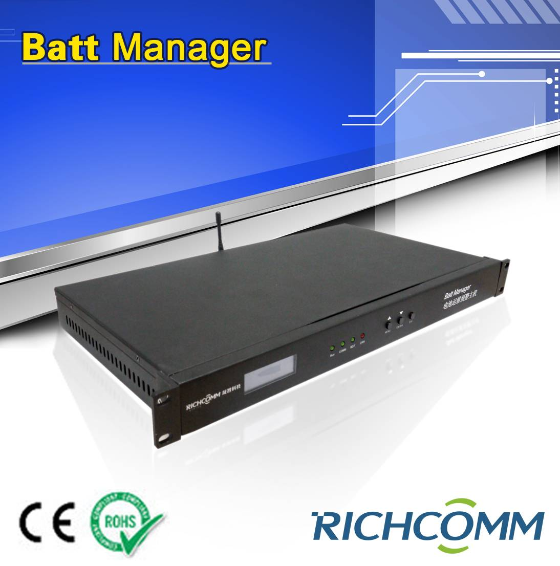 Batt Manager: UPS battery monitoring