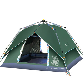 Silver coated automatic tent H17