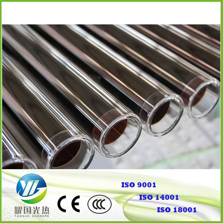 Yaoguo solar 58*1800mm solar water heater tubes