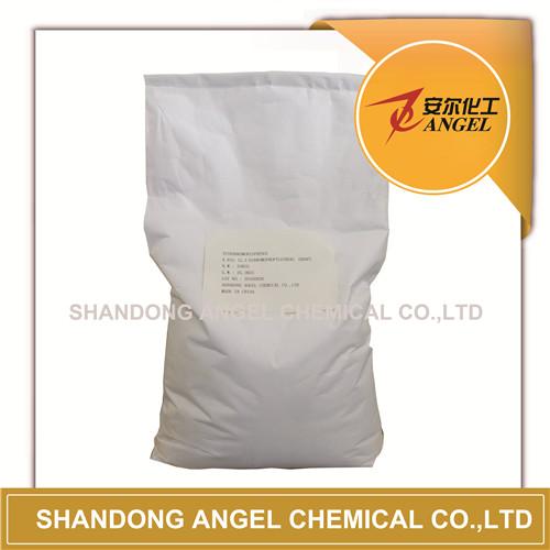 Tetrabromobisphenol A bis (2, 3-dibromopropyl ether)(BDDP)
