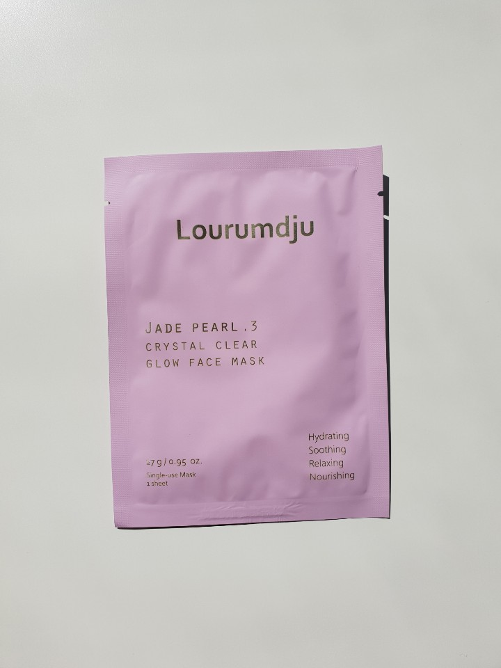 Hydrating, Soothing, Nourishing MASK PACK for beauty