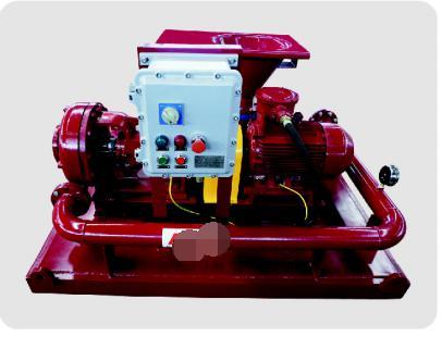 Jet mixing device, APSLH150-50, APSLH150-40, APSLH150-35