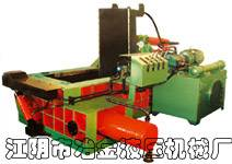 waste metal baler(YD-1300 model)