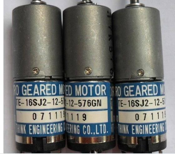 12V Ink Key DC Motor-TE16KM-12-576