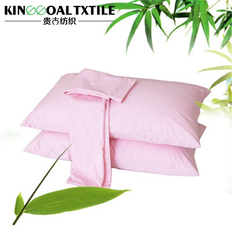 100% Bamboo pillowcases