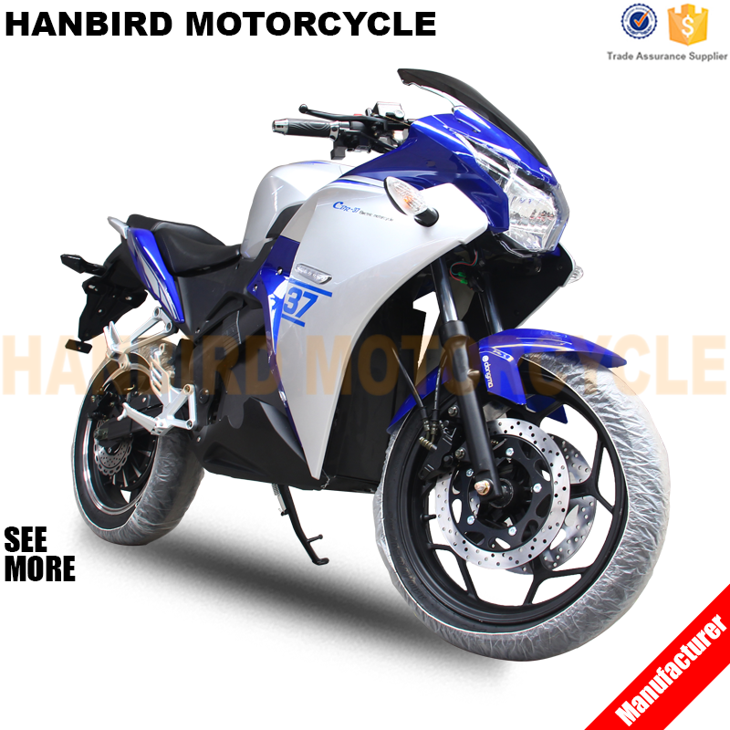china electric motorcycle with good price