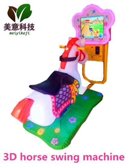 Children's Amusement Equipment Coin Operated Horse Kiddie Rides Video Game  Machine