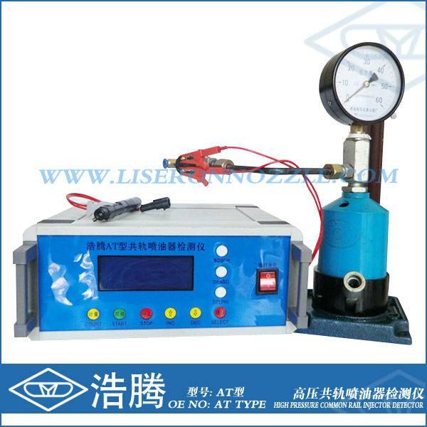 Diesel Fuel Injection Pump Test Bench Common Rail Fuel