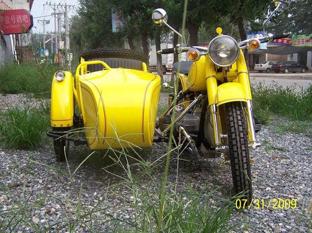 32hp Motorcycle Sidecar with yellow color