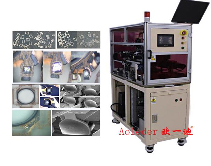 PCB Laser Soldering Machine