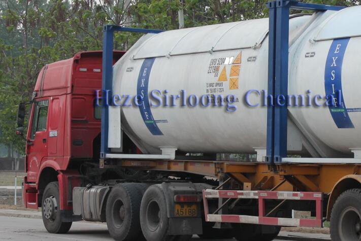 Sirloong Chemical Refrigerant Gas Propene R1270