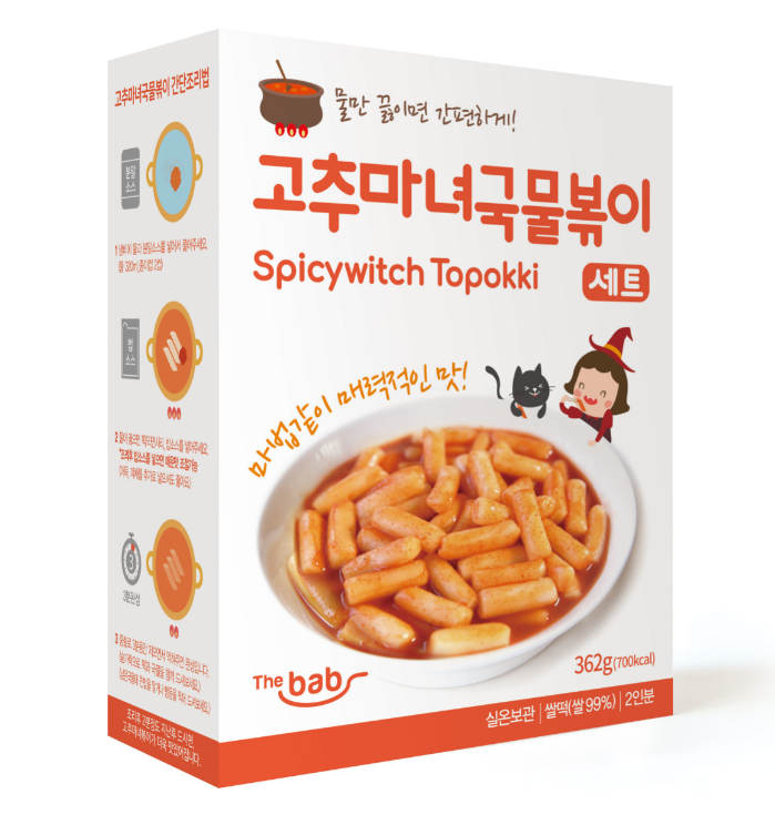 Korean Topokki. Spicy Witch Topokki.