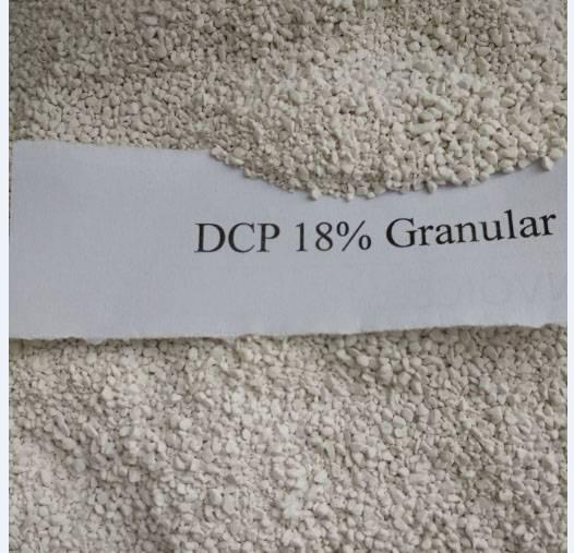 Feed Grade Dicalcium Phosphate
