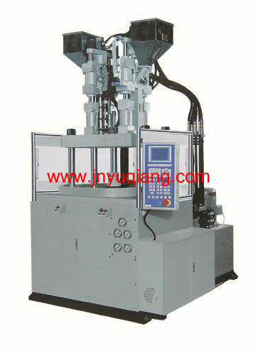 YQ-850 two color injection machine