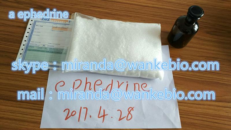 a ephedrine 299-42-3C10H15NO mail/skype:miranda(@)wankebio.com