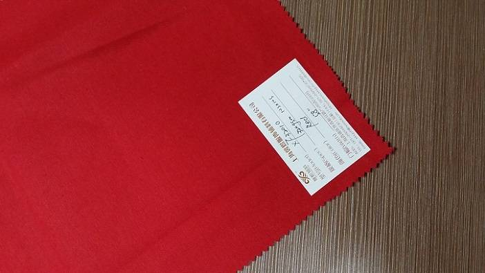 100% Cotton permanent flame retardant fabric