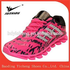 2017 new china factory ultra running shoes