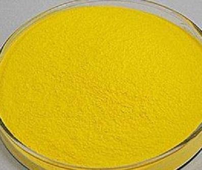 Anti-coccidiosis veterinary ingredients Nicarbazin 98% cas no.:330-95-0