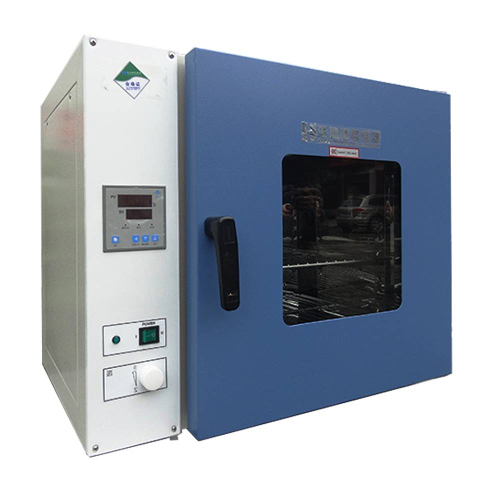 0 - 300 Environmental Testing Equipment Cycle Air Stainess Steel Drying Machine
