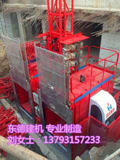 Double cages converter SC200/200 people and goods transportation construction elevator